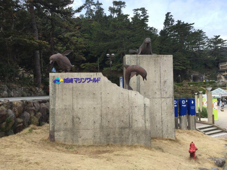 関西水族館でおすすめはどこ?|デート・家族で行くならどこがいい?