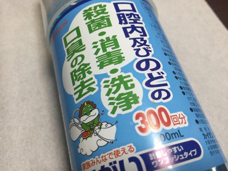 口内炎の薬おすすめ|僕がやっているおすすめの方法を教えます