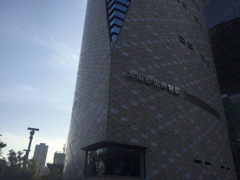 大阪歴史博物館の割引・駐車場・アクセス・感想・所要時間・周辺スポット